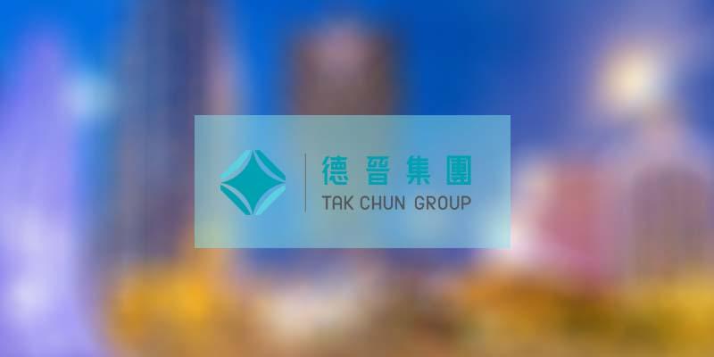 Tak Chun Group's logo